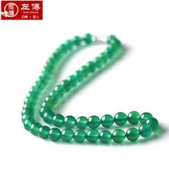 (店铺)左传 红绿玉髓玛瑙项链 单珠约8mm 周长约42cm 绿色 玉髓项链