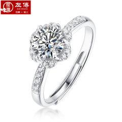 左传 心花怒放一克拉莫桑钻D色订结婚生日礼物戒指 一克拉莫桑钻戒指 一克拉莫桑钻戒指