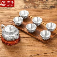 左传 999足银茶具套装牛气一天功夫茶水杯壶食用杯 牛气一天银茶具1壶4杯银重约3 银茶具