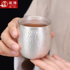 左传 创意多功能纯银999功夫茶小马克茶杯锤纹手工品茗杯泡茶 小号约108克 小马克茶杯