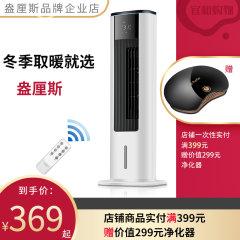 (店铺)盎厘斯冷暖两用多功能取暖器立式节能净化加湿取暖机空调扇 白色 冷暖两用