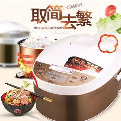 (店铺)电饭煲4L智能预约家用保温黄晶内胆10小时预约电饭锅