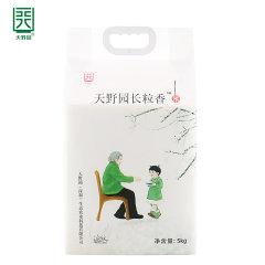 天野园长粒香米5kg