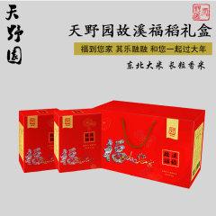 天野园故溪福稻福盒5kg