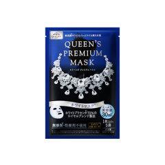 日本QualityFirst皇后的秘密钻石女王保湿焕亮面膜蓝色5片装无盒