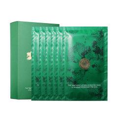 LA MER海蓝之谜 修护沁润面膜 精华水精萃液补水 保湿修复赋活 一盒/6片装