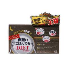 日本新谷酵素睡眠瘦酵素 黄金加强版 30包/盒