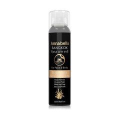 Annabella/安娜贝拉 全新包装 海藻水晶防晒喷雾150ml/瓶