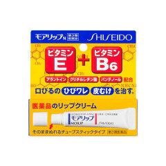 日本COSME大赏Shiseido资生堂MOILIP润唇膏修复补水保湿8g/支