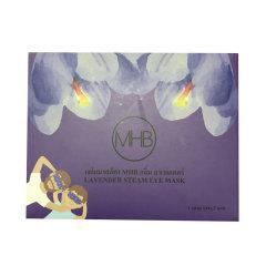 泰国MHB蒸汽眼罩 紫色薰衣草香型 7片/盒