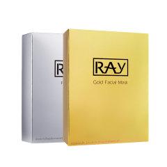 泰国Ray 蚕丝面膜金色 10p+银色 10p 妆蕾版