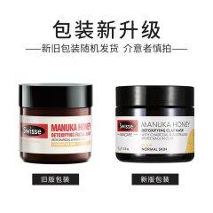 SWISSE/瑞思 麦卢卡蜂蜜涂抹面膜 70G【新包装】