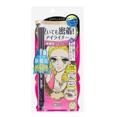 日本Kiss Me 梦幻泪眼极细液体眼线笔 防水不晕染 黑色