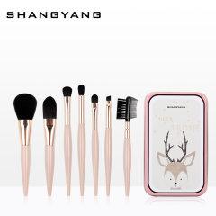 尚洋SY便携铁盒化妆刷7支套刷(肤色)-A46
