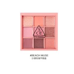 韩国3CE九宫格眼影盘#BEACH MUSE 8.1g
