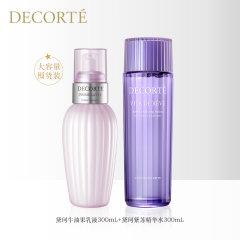 黛珂(Cosme Decorte)牛油果乳液紫苏水面部水乳套装 紫苏水300ml+牛油果乳液300m