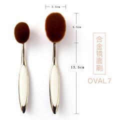 日本NUSVAN化妆刷镜面多功能天鹅蛋粉底刷【牙刷粉底刷OVAL 7】