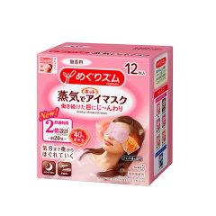 日本花王蒸汽眼罩 无香 12片/盒