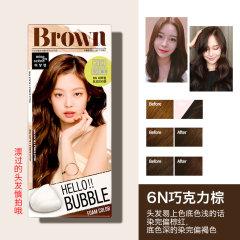 韩国爱茉莉泡沫染发剂    6N巧克力棕