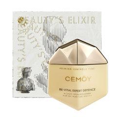 澳洲CEMOY小太阳全波段防晒霜防紫外线隔离养肤轻薄50g