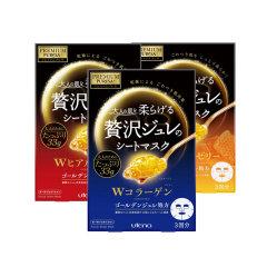 UTENA/佑天兰 果冻面膜蓝色+红色+黄色组合装 3片/盒 组合装