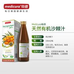 每德/medicura沙棘果汁330ml