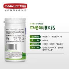 每德/medicura钙片+维D3+维K2胶囊 60粒
