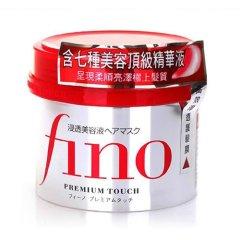 日本资生堂 FINO 高效渗透发膜 230g