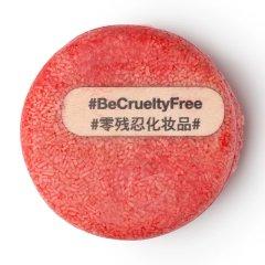 英国Lush 露诗  New 小红帽洗发皂 55g (无铁盒包装) 韩国免税店版本