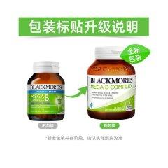 BLACKMORES/澳佳宝 高能复合维生素B群 75片