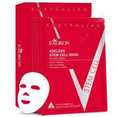 【澳洲顺丰直邮】Eaoron水光针微雕科技面膜 紧致V脸 25g*5片/盒 【红色】