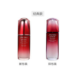 【版本随机】SHISEIDO/资生堂 红腰子精华 红妍肌活精华露 75ML