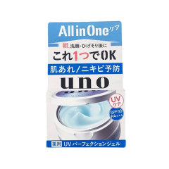 日本 资生堂UNO吾诺男士面霜蓝色 80g