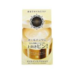 日本 Shiseido资生堂双重玻尿酸胶原蛋白五合一面霜 金色90g