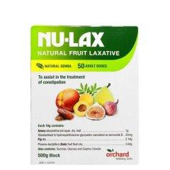 澳洲NU-Lax乐康膏 果蔬润肠排毒养颜便秘克星   500g/盒
