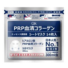 日本GIK PRP血清面膜胶原蛋白修护保湿面膜提拉嫩肤补水面膜14片/包