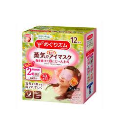 日本花王蒸汽眼罩 甘菊香型 12片/盒