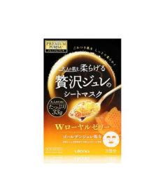 日本佑天兰果冻面膜橙色:抗老化补湿润泽 3片/盒