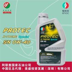 店铺 易诺克enoc SN 0W-40 1L全合成机油润滑油原装迪拜进口API认证
