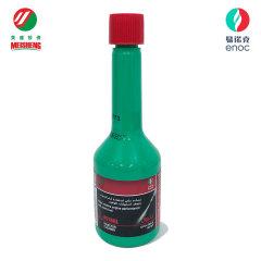 易诺克enoc易速ENAYA浓缩型汽油添加剂燃油宝除积碳125ml迪拜进口