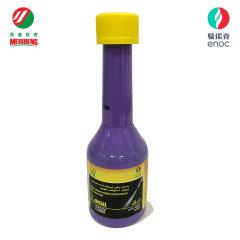 易诺克enoc易速ENAYA浓缩型柴油添加剂燃油宝除积碳125ml迪拜进口