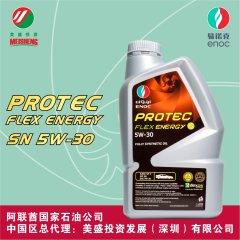 店铺 易诺克enoc SN 5W-30 1L全合成机油润滑油原装迪拜进口API认证