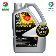 易诺克enoc SN 5W-50 5L全合成机油润滑油原装迪拜进口API认证