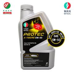 易诺克enoc SN 5W-50 1L全合成机油润滑油原装迪拜进口API认证