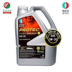 店铺 易诺克enoc SN 5W-30 4L全合成机油润滑油原装迪拜进口API认证