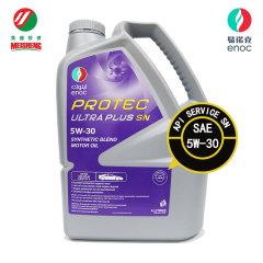 汽车润滑油易诺克enoc ULTRA PLUS SN 5W-30 4L原装进口API认证