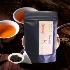 (店铺)聚时利 20年普洱茶熟茶 袋泡品鉴装 20g