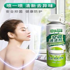 洁宜佳 空调除菌清洁剂(无泡醇基型)500ml 42845366