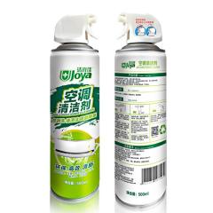 洁宜佳空调清洗剂两瓶装  33509445