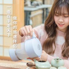 山水(sansui)数显款旅行可收缩折叠电热水壶煲茶壶开水壶 白色 0.5L